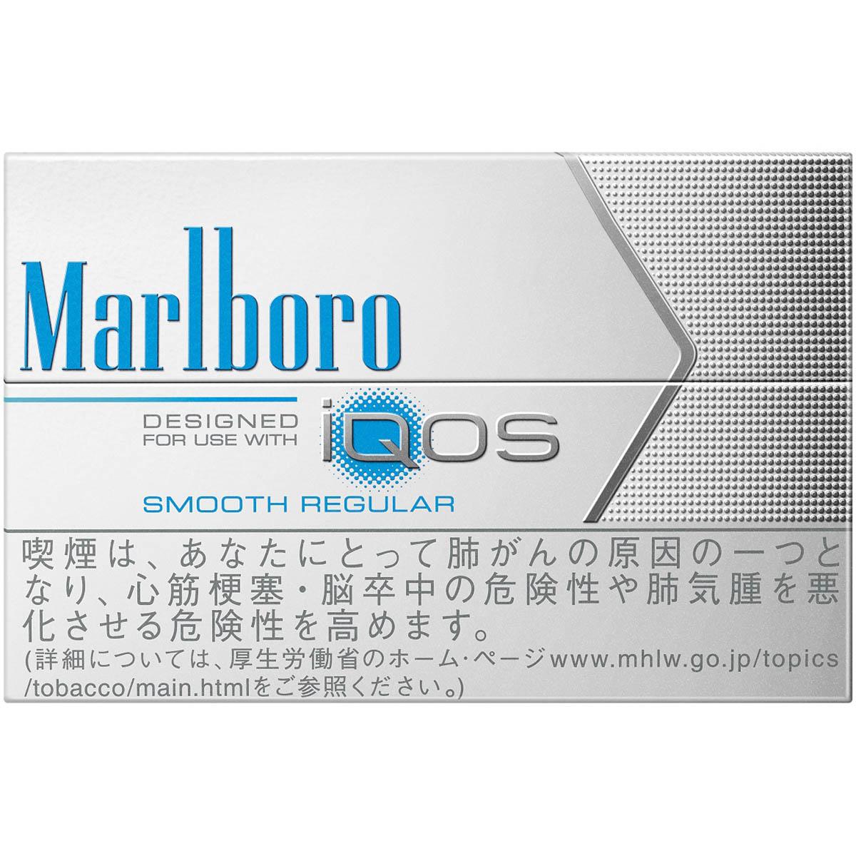 Marlboro - Smooth Regular